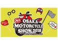 Osaka motorcycle show
