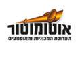 Otomotter logo