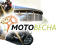 motobecha